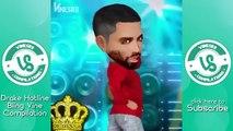 Drake Hotline Bling Vine Compilation   Funny Drake Vines   Best Drake Hotline Bling Vines