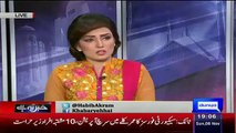 Haroon Rasheed Bashing Reply For Those Who Says Reham Khan Was Agent