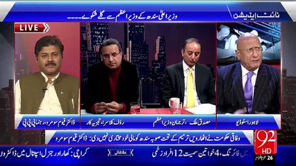 Night Edition- 08-11-2015 - 92 News HD