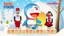 Doraemon ep 260-ドラえもんアニメ 日本語 2014 エピソード 260