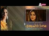Ye Mera Deewanapan Hai Episode 26 Promo on Aplus -