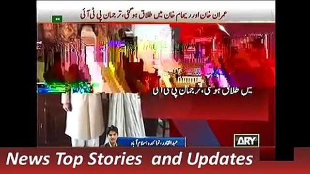 , ARY News Headlines 31 October 2015, Imran Khan divorce to Reham Khan Hidden Story