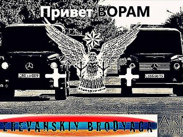 KAVKAZ MAFIA     ARMENIAN SONG     DOLYA VOROVSKAYA ✵- PRIVET VORAM