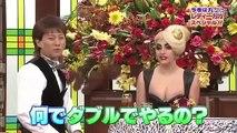 SMAP×SMAP 11 07 11「今夜は丸ごと レディー・ガガ SPECIAL!!」 01