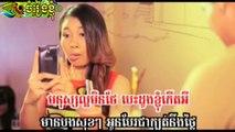 merl chat chas chas oun nek bong Tak Ma Full MV SD VCD VOL 64 Takma MV