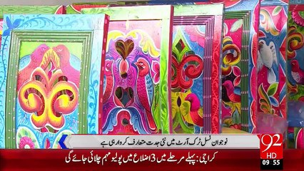Truck Art Ka Naya Rang– 09 Nov 15 - 92 News HD