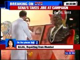 Shiv Sena Slams BJP Over Bihar Elections Loss | Bihar Elections 2015