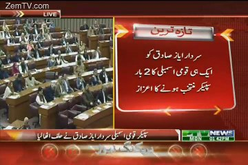 Ayaz Sadiq Addressees As He Elected As Speaker In NA