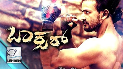 Dhananjay 'Boxer' Confirms Release Date