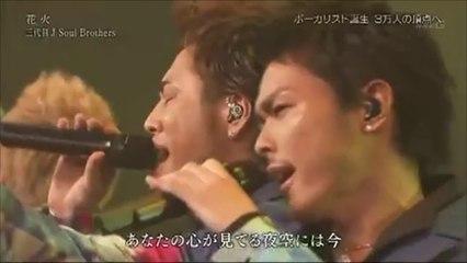SONGS / 三代目 J Soul Brothers ~頂点への軌跡~