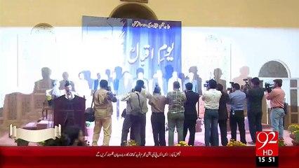 Youm-E-Iqbal Pr Markazi Taqreeb Ka Ineqad – 09 Nov 15 - 92 News HD