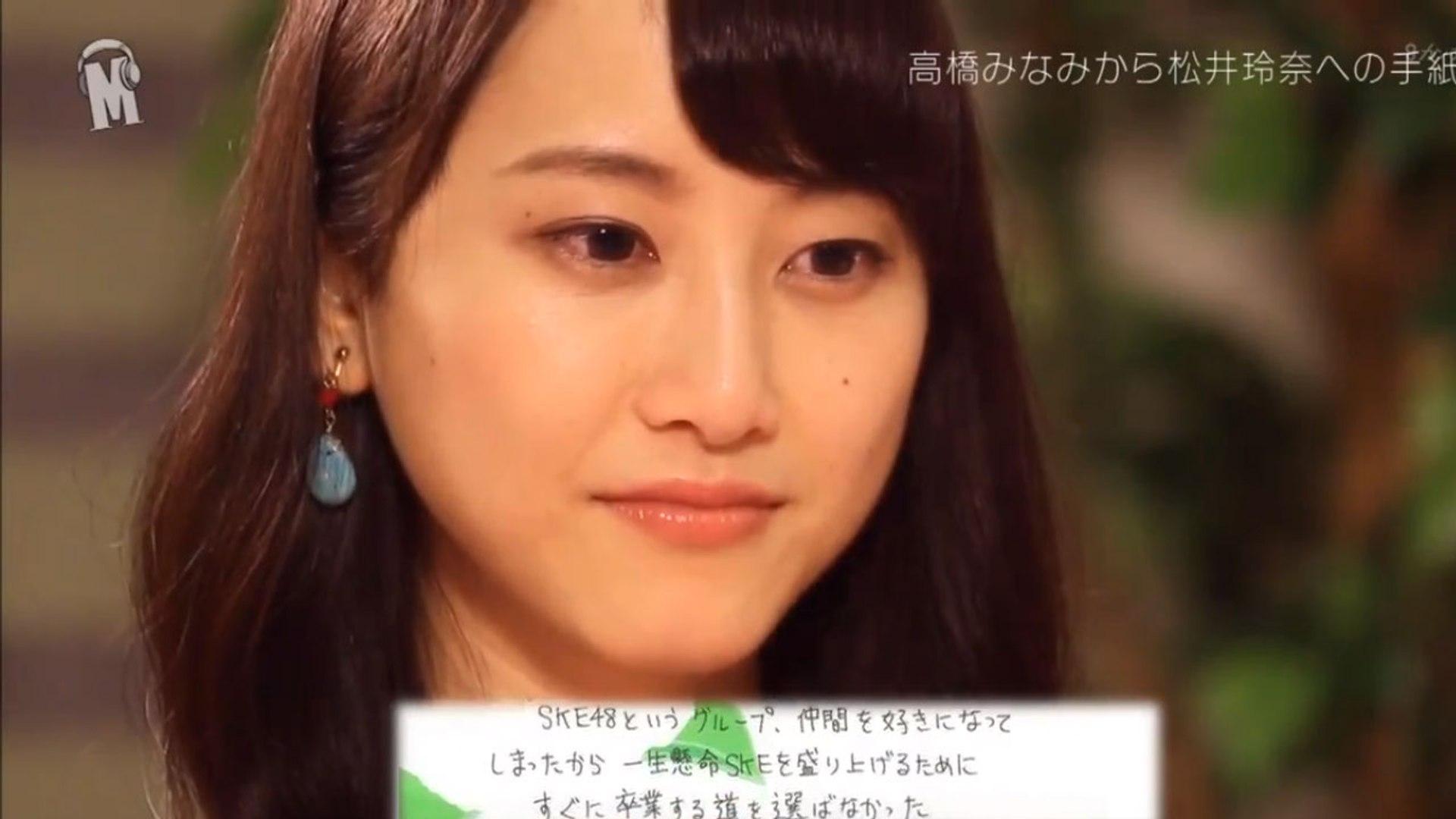 Minami Takahashi 高橋 みなみ Rena Matsui 松井玲奈 Mujack