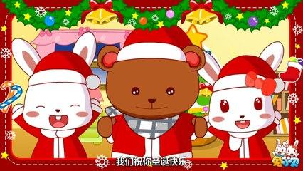 兔小贝儿歌 124圣诞快乐