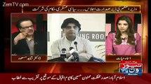 Shabaz Sharif Bell Baja Rahe the.DR Shahid masod