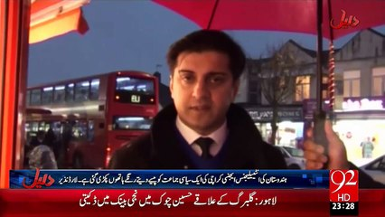 Daleel 09-11-2015 - 92 News HD