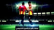 Attessia Foot - Club Athlétique Bizertin 1-3 Espérance Sportive de Tunis 09-11-2015 EST vs CAB