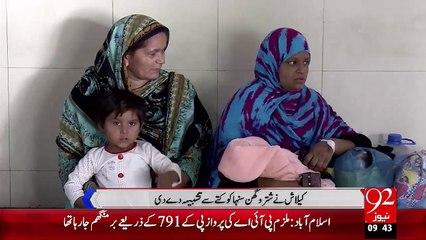 Sobhraj Maternity Hospital Ky Nursing Home Pr Tally Lag Gay – 10 Nov 15 - 92 News HD