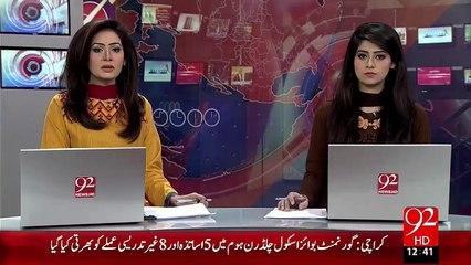 Rental Power Case 19 Nov Ki Tareekh Fard-E-Jurm ky Lye Muqrar  – 10 Nov 15 - 92 News HD