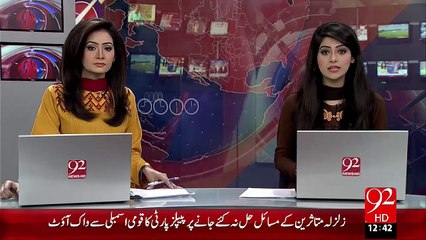 Zain Qatal Case Gawahon Or Mudie Ko Agli Samat Ky Lye Talab Kr Liya – 10 Nov 15 - 92 News HD