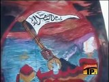 Zeeshan Haider (2006 Noha)-- Alvida Alvida Ya Shaheed e Bekhata - YouTube