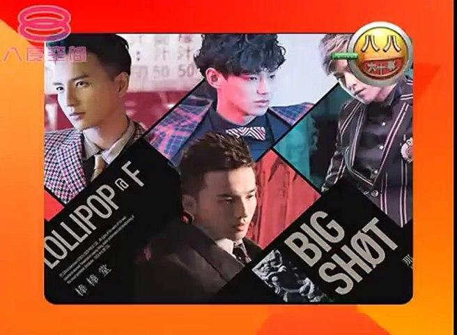 Lollipop@F 大馬8TV電視Promo