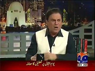Why Naeem Bukhari doesn't go to KPK? Interesting
