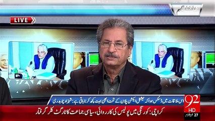 Hum Dekhain Gaay 10-11-2015 - 92 News HD