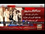 Why did the divorce happen - Imran Khan Reham Khan - ARY News Headlines 30 October 2015