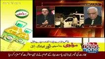 Shaheen Sehbai Respones On Chaudhry Nisar Statment