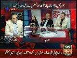 Kashif Abbasi & Rauf Klasra makes fun of Nawaz Govt. In front of PMLN Rep. Saira Afzal Tarar