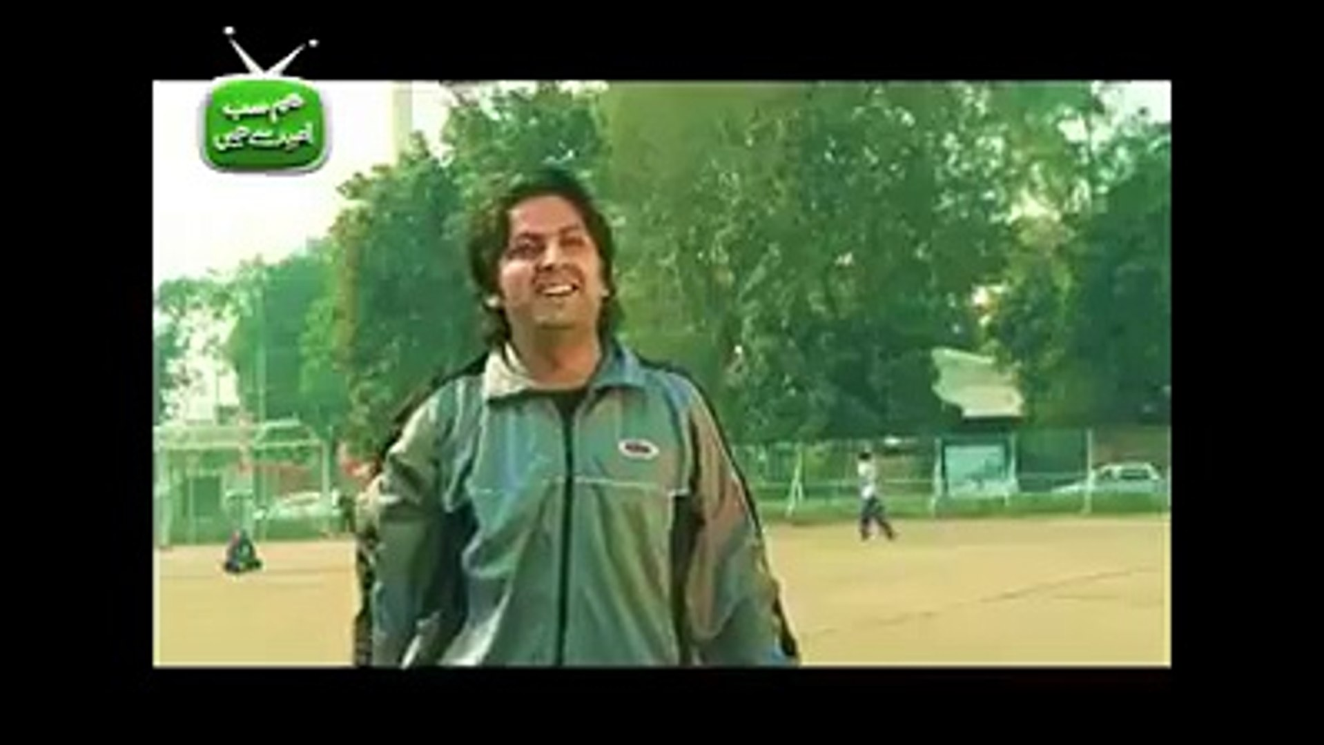 Afridi Ad not Playing