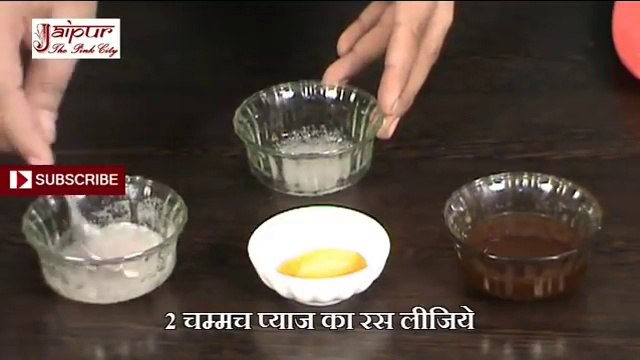 Learn How To Increase Breast Size Naturally - Breast Enhancement Tips in Hindi URDU