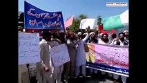 Islamists chanting slogans against US