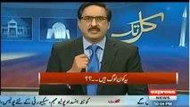 Javed Chaudhary Ki Nawaz Sharif Ki Speech per Karri Tanqeed!