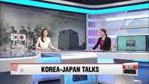 Seoul, Tokyo narrowing gaps on resolving wartime sex slavery issue