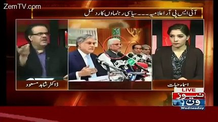 Shahid Masood explaining why government every plan is for 2018 including electricity revival
