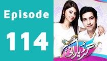 Guriya Rani Episode 114 Full on ARY Zindagi