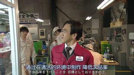 下町火箭 第4集 Shitamachi Rocket Ep4