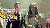 អូនដេកកើតទុកគេដើរញ៉ែញ៉ែស្រី - Kamarak Sreymom - SD VCD Vol 168【khmer song karaoke】