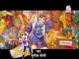 Vo Shirdi Wale Sai Baba ~ New Popular Chhattisgarhi Super Hit Dharmik Bhajan Geet ~ Full S