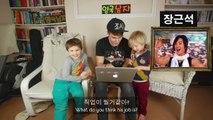 영국 애기들과 한국 연예인 이야기 + 한국 과자 먹기! // Korean celebrities and snacks with British kids!