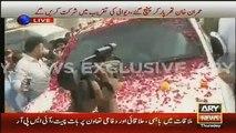 See How Imran Khan Got Welcomed When He Reached Jamshoro __
