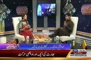 Capital Tv - Seedhi Baat 25 September 2015 Eid Special