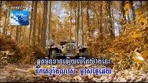 Preap Sovath   Nerk Ke Klang Nas Mchas Thlai Euy   Khmer Song RHM VCD 218