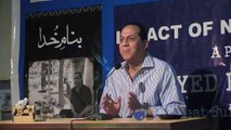 """Syed Bilal Qutab delivering a Speech On """"Impact of Negative Thinking"""" at Lahore School of Management. Part 1"""
