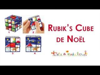 Rubik cube de Noel