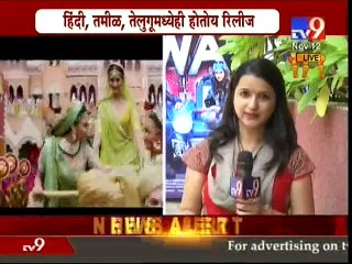 Prem Ratan Dhan Payo First Day BOX OFFICE Collection-TV9