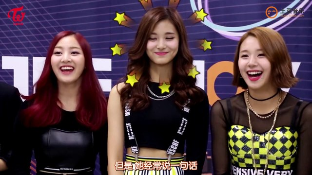 151112 TWICE THE SHOW INTERVIEW 韓秀榜 採訪