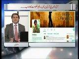 Zia Shahid ka Sath 12.11.2015 Part 01