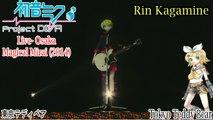Project DIVA Live- Magical Mirai 2014- Rin Kagamine- Tokyo Teddy Bear with subtitles (HD)